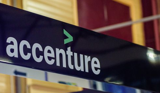 Accenture settles Swiss tax claim for $200m